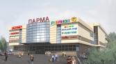 Торгово-Развлекательный центр «ПАРМА», г. Сыктывкар